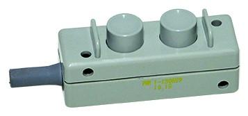 Schalter für Hand- und Relingbetätigung